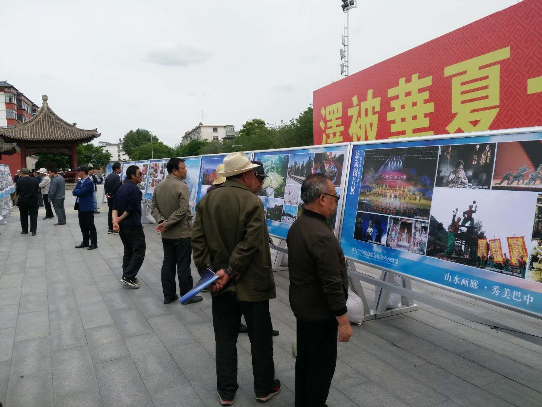 陕甘川宁毗邻地区旅游互动宣传图片巡展在天水市展出