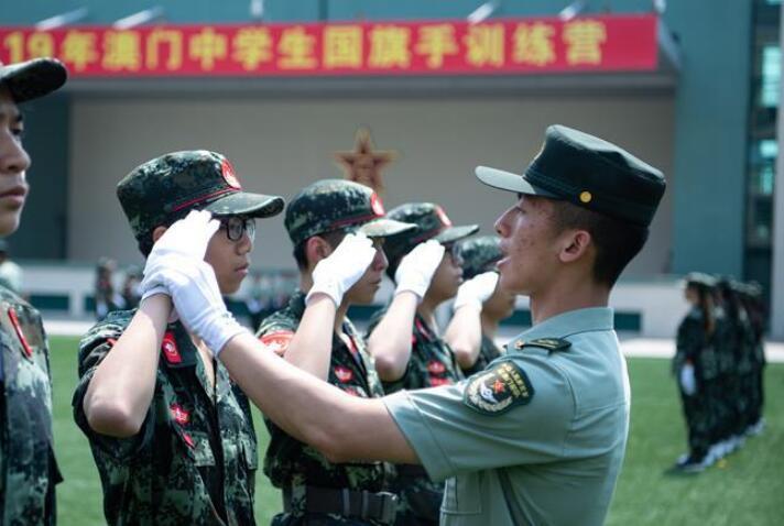解放军驻澳门部队举行澳门中学生国旗手训练营活动
