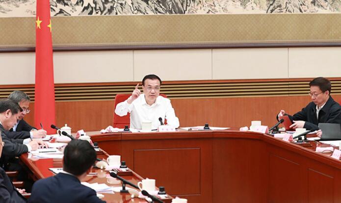 李克强主持召开企业减税降费专题座谈会