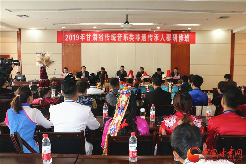 甘肃省传统音乐类非遗传承人群研修班今日开班  助力非遗传承