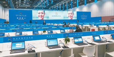 亚洲文明对话大会新闻中心试运营