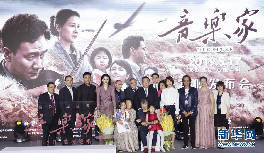 (文化)(2)中哈合拍故事片《音乐家》在京首映