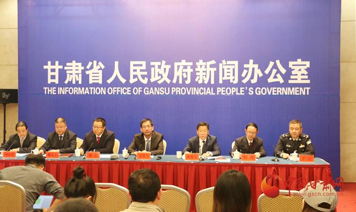 截止4月底 甘肃省打掉涉黑社会性质组织33个 涉恶犯罪团伙244个(图)