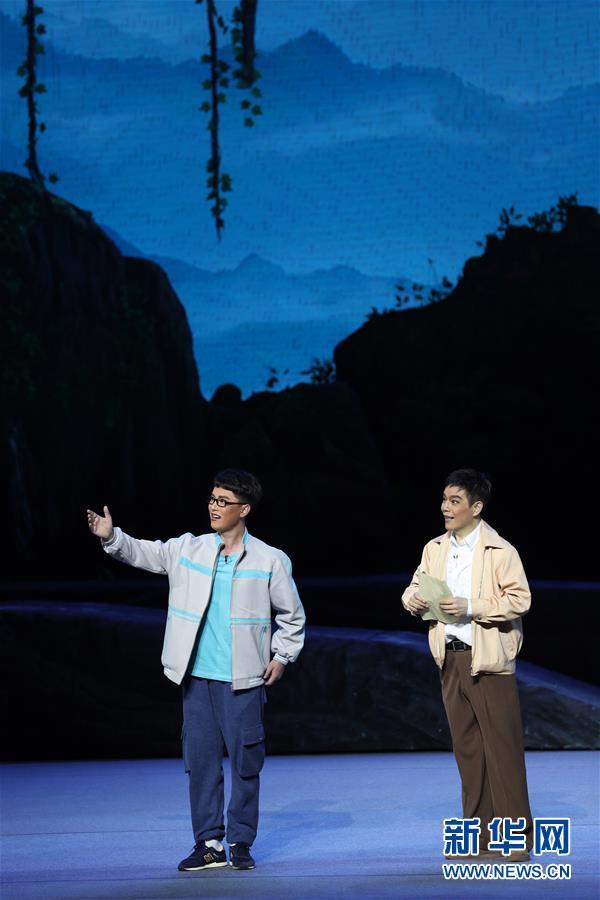 (文化)(1)豫剧现代戏《重渡沟》在沪上演