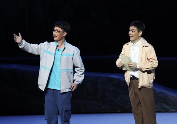 豫剧现代戏《重渡沟》在沪上演