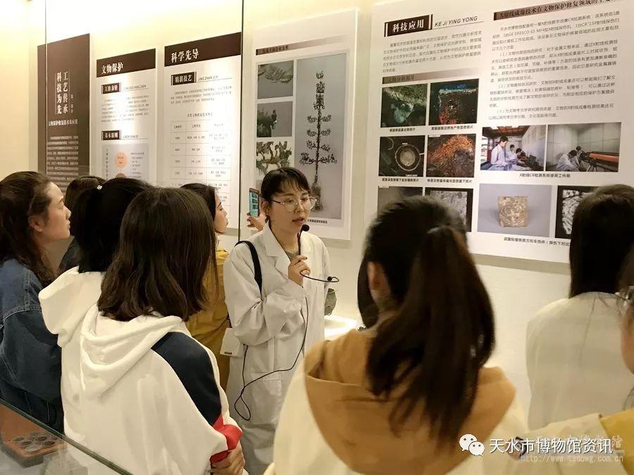 """天水市博物馆""""5.18国际博物馆日""""系列活动——了解文物修复背后的故事"""