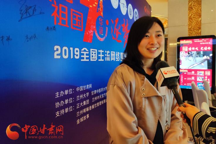 全国主流网络媒体记者兰州集结 2019甘肃高校行拉开序幕(组图)