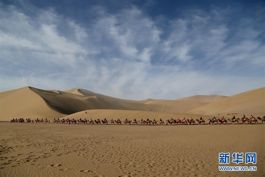 """#(社会)(5)乐享""""中国旅游日"""""""