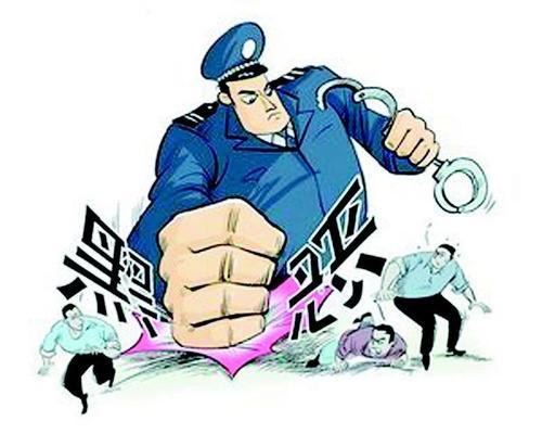 聚焦扫黑除恶兰州警方启动扫黑除恶专项斗争夏季攻势