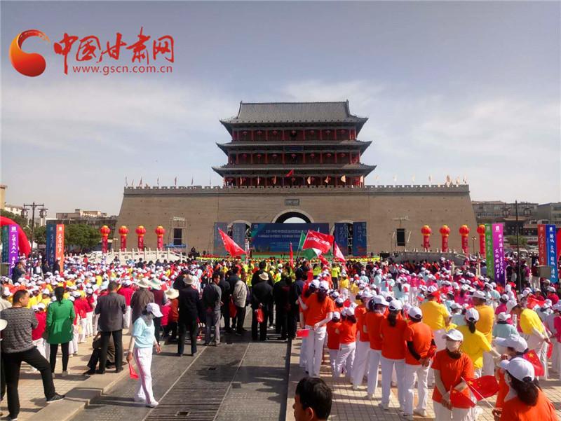 """为武威喝彩!""""5.19""""中国旅游日武威宣传活动成功举办"""