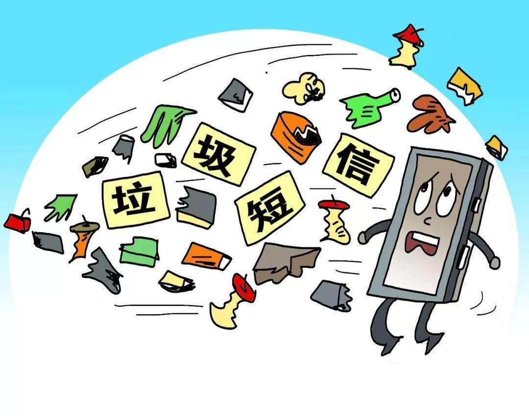 一季度垃圾短信广告推销占比处于高位 手机用户何时才能不被打扰