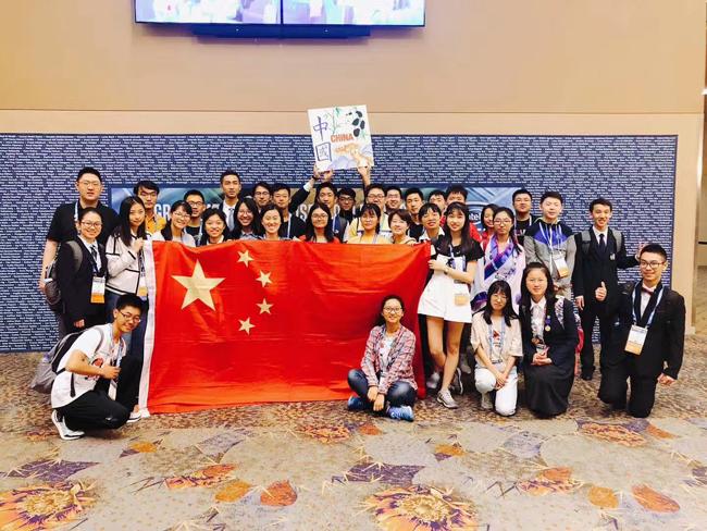 """中国学子在国际科创大赛""""小诺贝尔奖""""中斩获佳绩"""