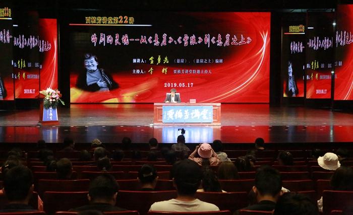 河西学院邀请著名编剧专家漫谈影视编剧艺术