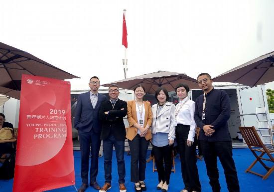 戛纳电影市场中国馆:中国制片领域对话国际电影市场