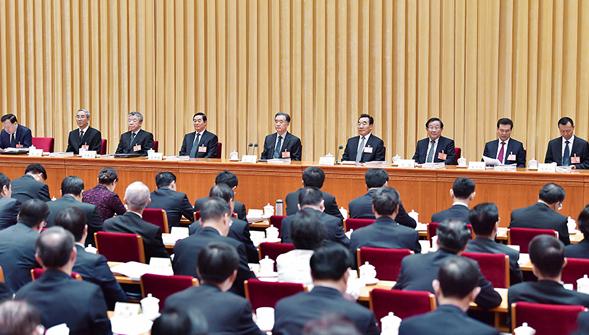 全国地方政协工作经验交流会在京召开 汪洋出席并讲话