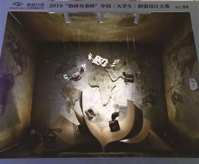 中国(大学生)橱窗设计大赛 温州技师学院获多项大奖
