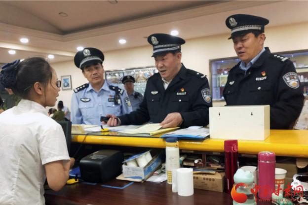 【平安甘肃】兰州七里河警方开展扫黑除恶夏季攻势(图)