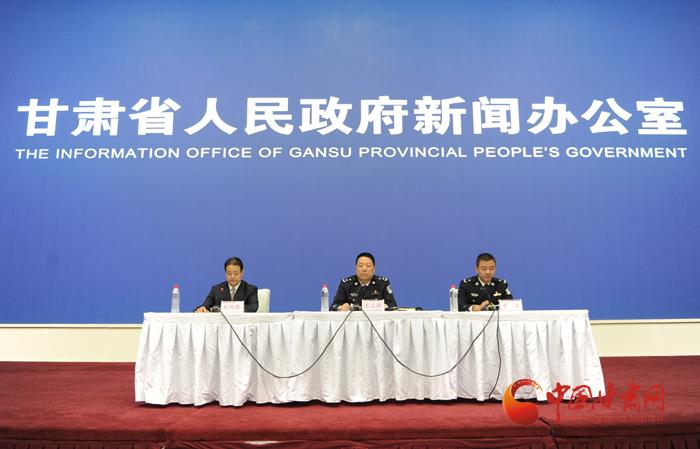 甘肃省打掉黑社会性质组织43个 恶势力犯罪集团108个(图)