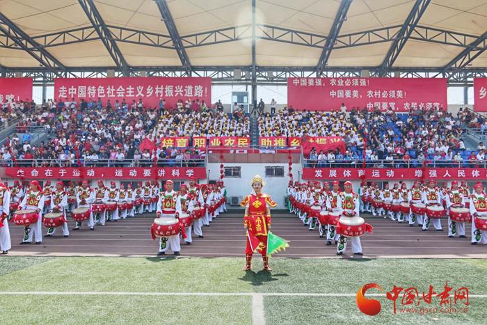 陕西省首届乡村振兴运动会在韩城开幕(图)