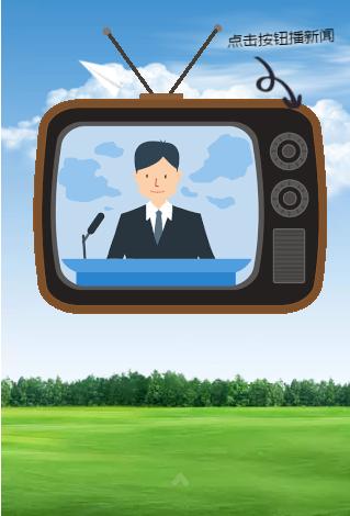 H5|为您播报:全国主流网络媒体去了甘肃这四所高校
