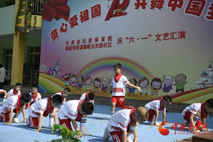 """""""六一""""欢乐多 今日甘肃省妇联保育院萌宝们登场表演(组图)"""