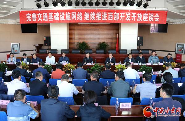 尚福林率全国政协调研组一行到甘肃省公航旅集团调研(图)