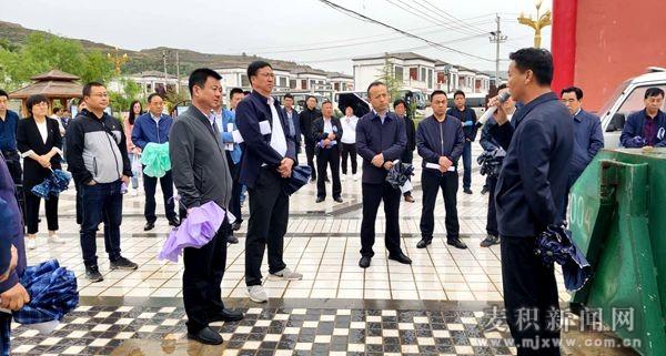 麦积区组团赴清水县考察学习农村人居环境整治工作