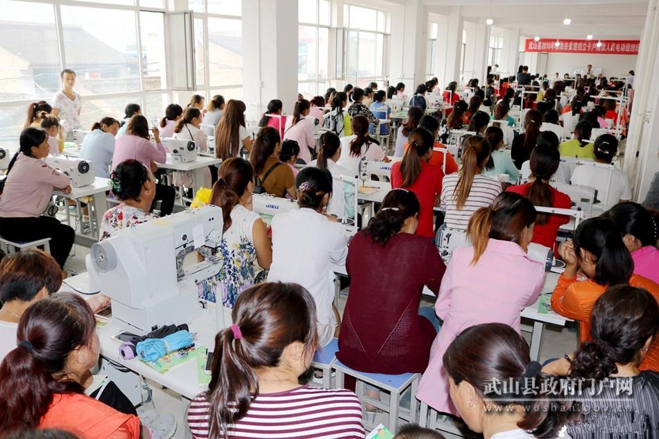 【整县脱贫】武山:扶贫车间带动贫困群众快速稳定增收