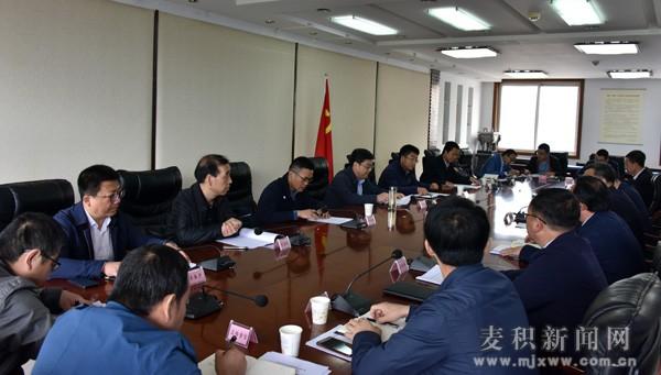 甘肃省机构改革领导小组办公室赴麦积区检查机构改革工作