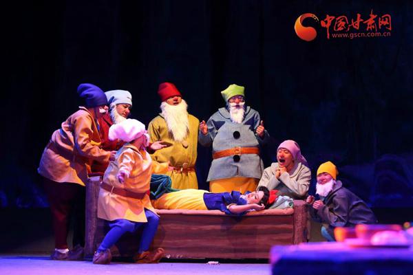 经典童话儿童剧《白雪公主》明晚亮相兰州人民剧院 中国甘肃网全程网络直播(组图)