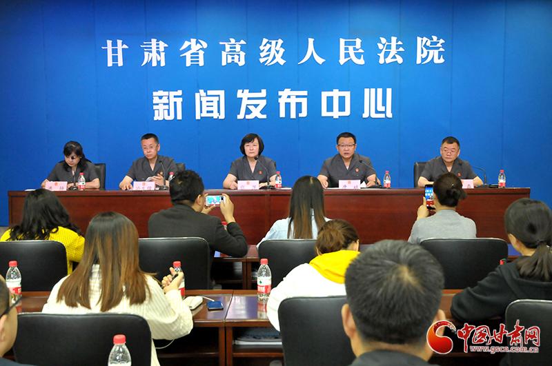 甘肃省高院召开扫黑除恶专项斗争新闻发布会(图)
