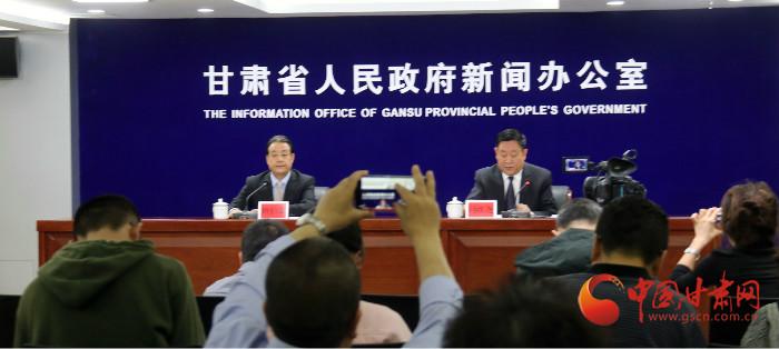 """2018年甘肃省的生态环境""""体检""""报告 请您查收!"""