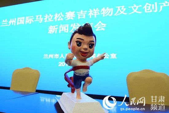 """兰州国际马拉松赛吉祥物""""兰兰""""雕塑形象。(王文嘉 摄)"""