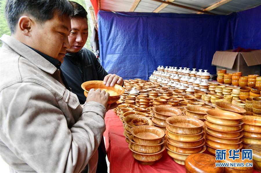 (社会)(4)亚东首届国际边贸旅游文化节开幕
