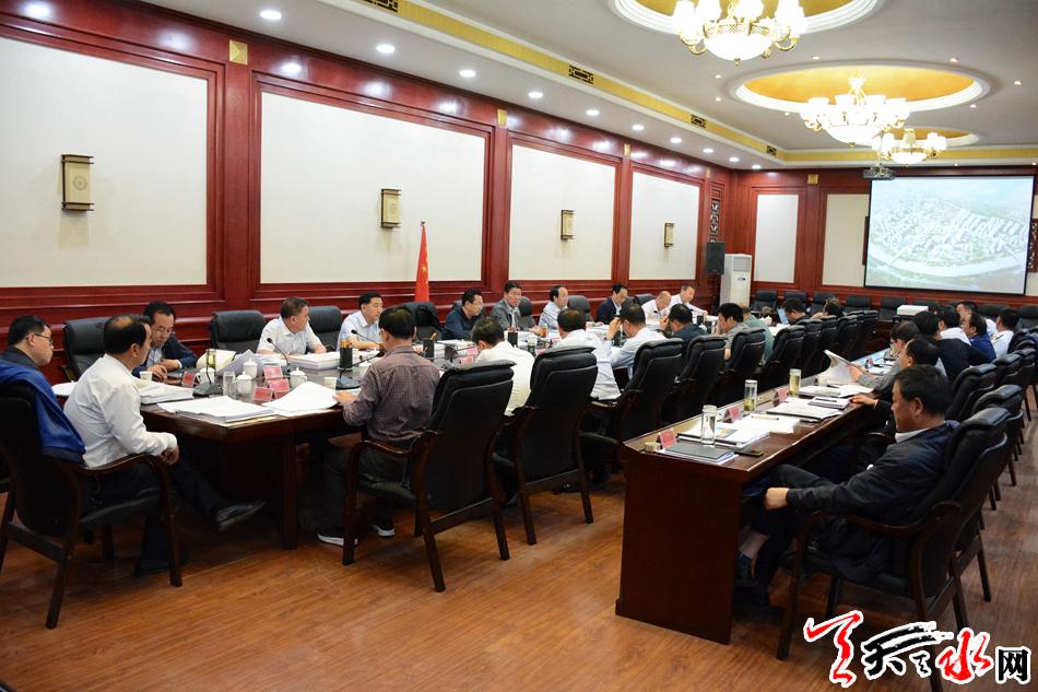 天水市城乡规划委员会召开第三十八次会议