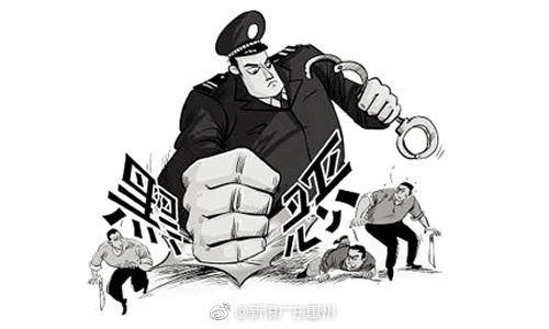 【扫黑除恶进行时】天平担当扫黑恶 正义利剑护平安 ——甘肃省法院深入推进扫黑除恶专项斗争纪实