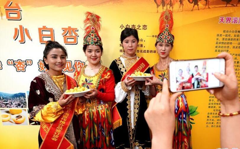 新疆巴州在沪举行名优特农产品推介活动