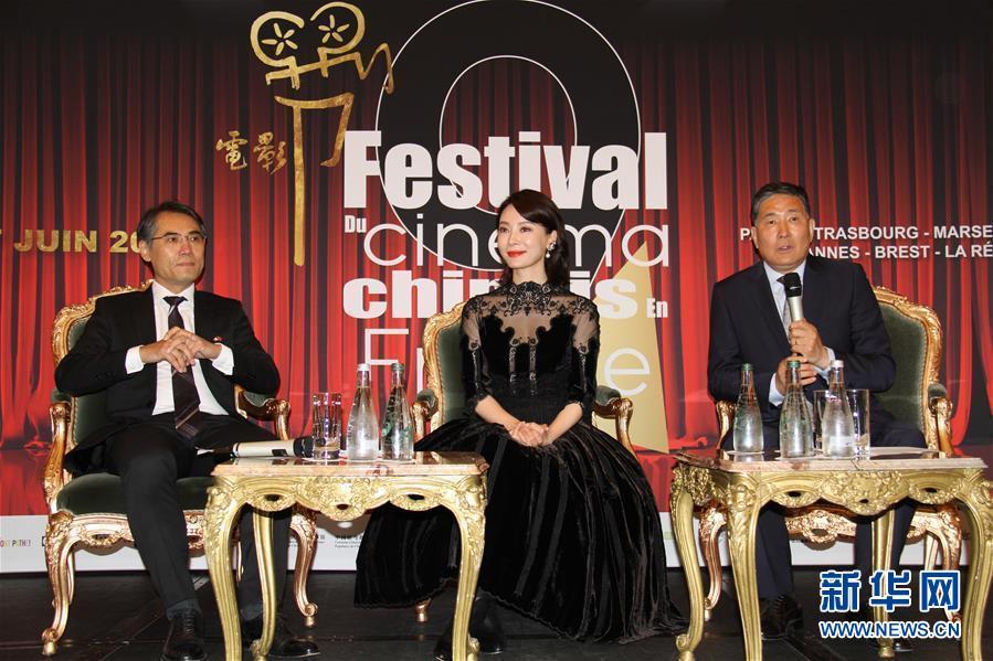 (XHDW·图文互动)(2)第九届法国中国电影节在巴黎开幕