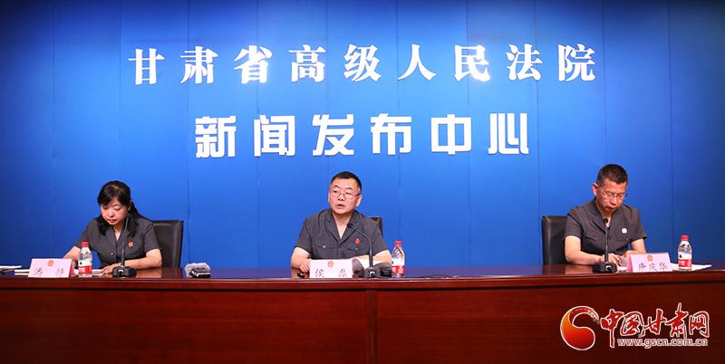 甘肃省法院共审结涉黑涉恶案件135件1007人(图)