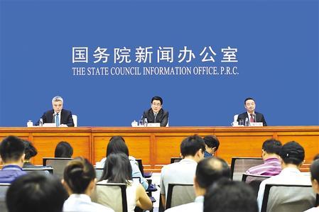 庆祝新中国成立70周年甘肃专场新闻发布会在京举行 林铎进行新闻发布并回答记者提问 唐仁健回答有关提问