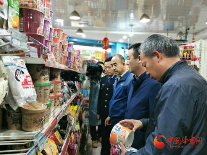 甘肃省市场监管局检查2019年中高考食品安全保障