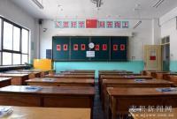 【教育】2020年甘肃省高考体检工作6月30日前完成