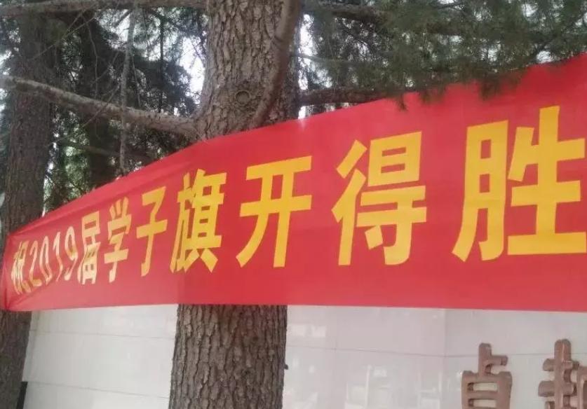 2019年甘肃高考作文题出炉