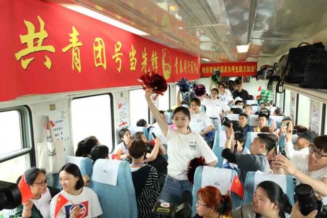 坐上这趟火车,很多人考上了清华!
