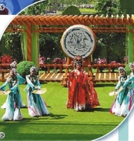 与世界共赏绿色中国 ——北京世园会中国国家馆日聚焦