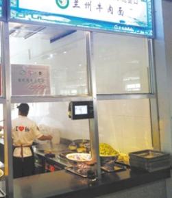 兰州牛肉面进驻全国高校 餐厅窗口项目在兰大启动