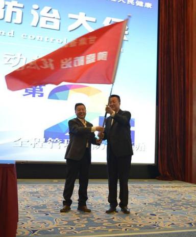 甘肃省第二届肿瘤防治大会在兰召开