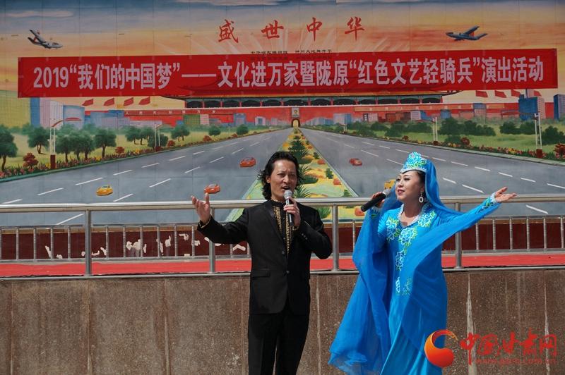 5月9日省歌剧院红色文艺轻骑兵赴张掖甘浚镇东寺村演出