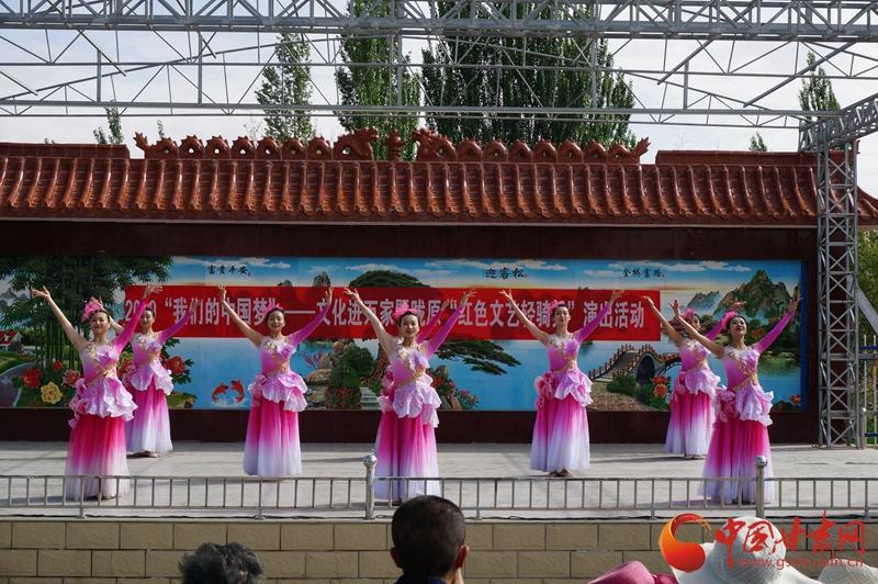5月9日省歌剧院红色文艺轻骑兵赴张掖沙井镇瞭望墩村演出