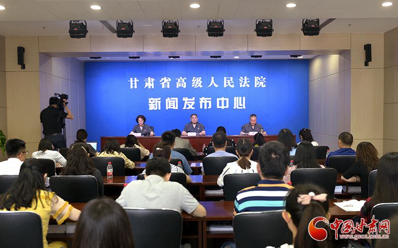 甘肃省法院集中宣判9起涉黑涉恶案件(图)